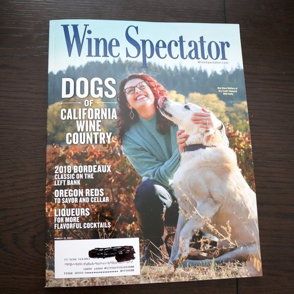 Wine Spectator Magazine March 2021 Dogs